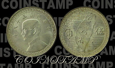 1949 Taiwan, Silver coin 50 cents ( 5 Chiao ), UNC. #202