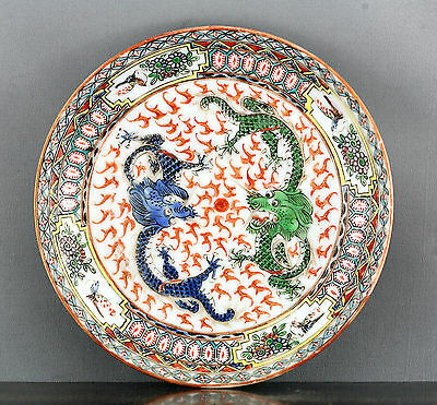 Superb Quality Antique Chinese Hand Painted Porcelain Plate Export Ware c1920s