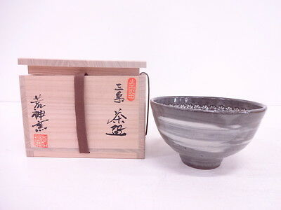 3053127: Japanese Tea Ceremony / Mishima Tea Bowl / By Kojin Kiln / Chawan