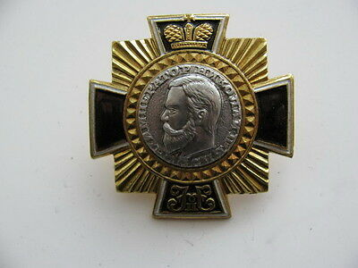 "Russian Memorable Award Cross ""emperor Nikolay Ii"" Nicholas Ii"
