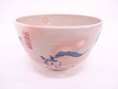 82528# Japanese Tea Ceremony / Tea Bowl / By Suiko / Horse / Chawan