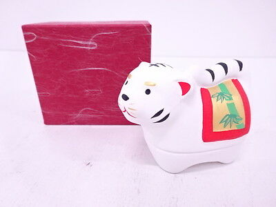 82198# Japanese Tea Ceremony / Incense Container / Tiger / Kogo