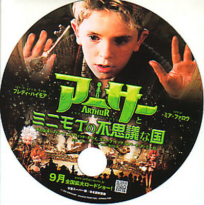 * ARTHUR AND THE MINIMOYS-2006-circle Japanese Movie Chirashi flyer(mini poster)