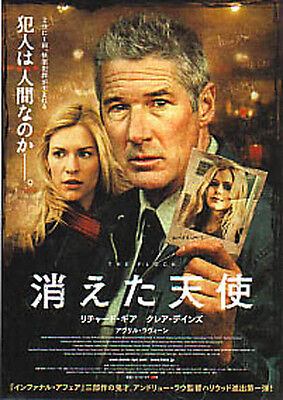 The Flock-2007 Japanese Movie Chirashi flyer(mini poster)