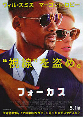 FOCUS-2015 Japanese Movie Chirashi flyer(mini poster)