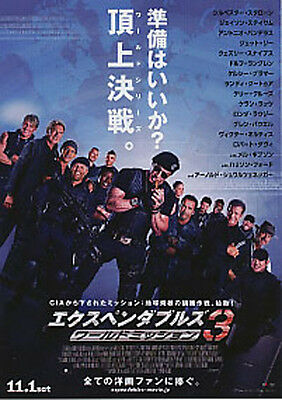 THE EXPENDABLES 3-2014-standard Japanese Movie Chirashi flyer(mini poster)