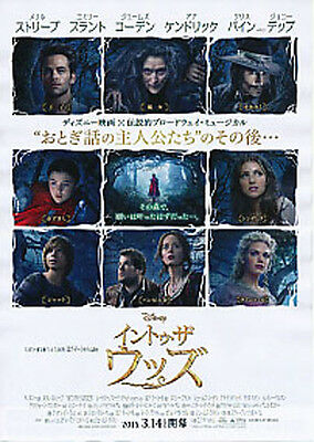 INTO THE WOODS-2014-characters in white Japanese Movie Chirashi flyer(mini poste