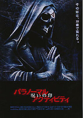 * PARANORMAL ACTIVITY: THE MARKED ONES-2014 Japanese Movie Chirashi flyer(mini p