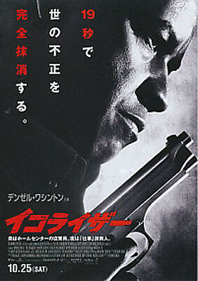 THE EQUALIZER-2014 Japanese Movie Chirashi flyer(mini poster)