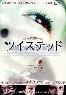 * Twisted Japanese Movie Chirashi flyer(mini poster)