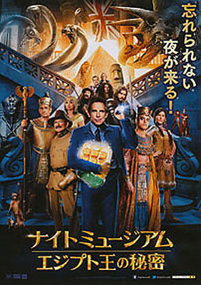 NIGHT AT THE MUSEUM: SECRET OF THE TOMB-2014-characters Japanese Movie Chirashi