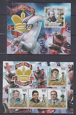 H43. Central Africa - MNH - Sport - Chess - Famous People