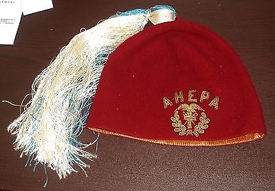 VINTAGE 1920's GREEK FEZ OF AHEPA ORGANIZATION RARE GREECE HELMET HAT