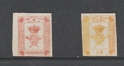 Sedang Vietnam revenue fiscal or cinderella stamp 510-  imperfs no gum