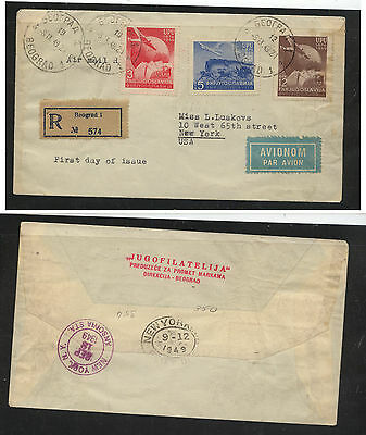 Yugoslavia   UPU  stamps  on  registered cover   1949    MS0312
