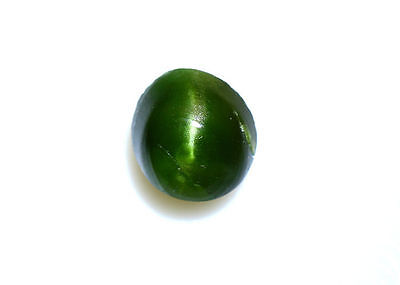 1.06 Cts_Wow !!! Amazing Hot Sale _100 % Natural Kornerupine Green Cat's Eye !!!