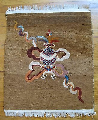 """Antique Asian Rug~Vase/flowers Design~Hand Knotted~Light Brown~27"""" X 24"""""""