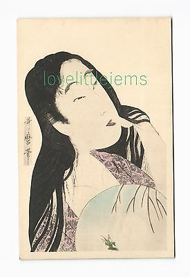 c1910 PPC Japan Art Geisha