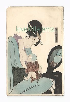 c1910 PPC Japan Art Lady feeds baby breastfeeding