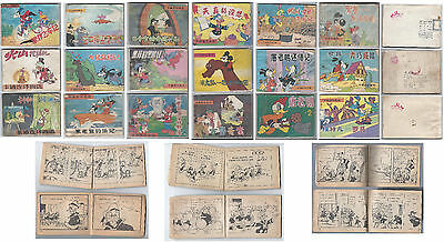 Mickey Mouse - rare chinese 80's mini comic book - unknown artists