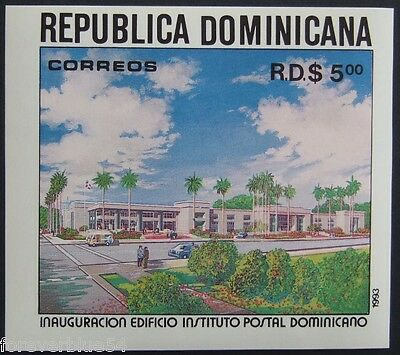 Dominican Republic 1993 SG MS 1832 (Sc 1152) MNH - National Post Office Opening