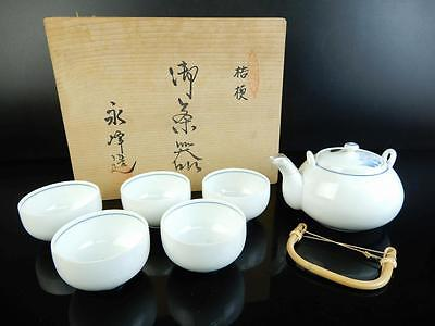 C4576:Japanese Arita-ware Sencha TEAPOT & CUPS,Eiho made w/signed box Unused