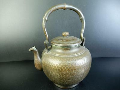 C4555: Japanese Shapely COPPER BOTTLE Teapot Dobin, Sansendo made