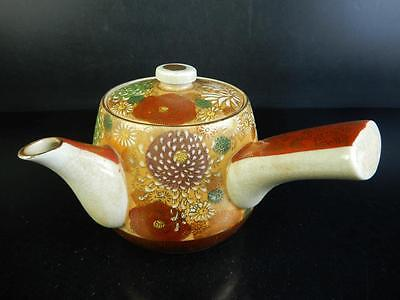 C4605:Japanese Kutani-ware Colored porcelain Flower pattern TEAPOT Kyusu Sencha