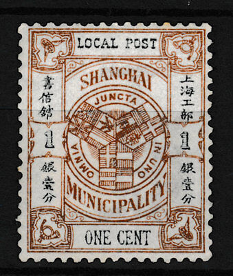 SHANGHAI  MUNICIPALITY 1893 Local Post -One Cent - Mint no gum