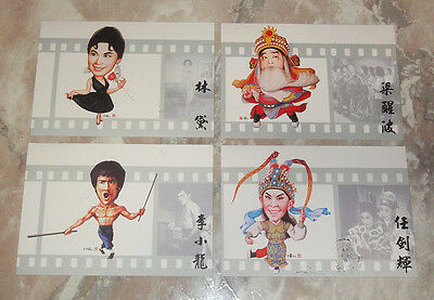 Rare Bruce Lee 李小龍 Hong Kong Postcards FDC Set 1995 Yam Kin Fai Lin Dai Envelope