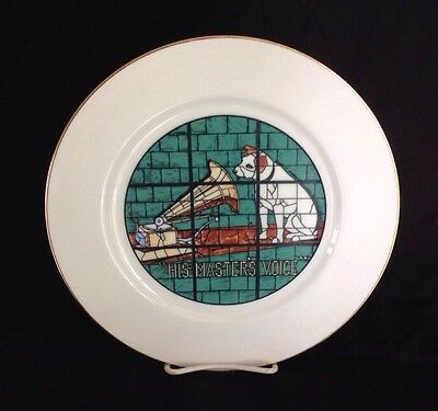 """Vintage RCA Nipper Replica Stained Glass Plate """"His Master's Voice"""" Lim Ed #751"""