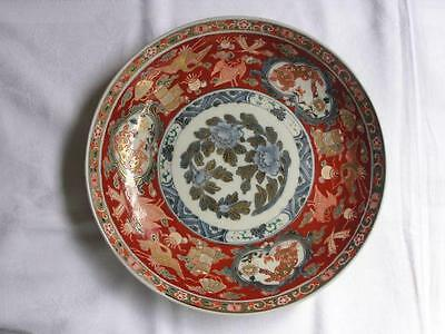 Large antique Japanese Imari plate with Chinese Wanli mark 1840-80 #3148