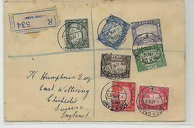 Aden 1-7  on  registered first day  cover   1937 KL0501