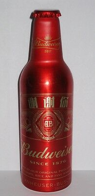 Chinese Budweiser Aluminum Beer Bottle #8 - 2017 Wuhan Brewery China 355ml
