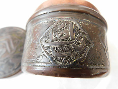 Lovely Vintage Indian Islamic Cairoware Cairo Ware ? Silver Bronze / Brass Box