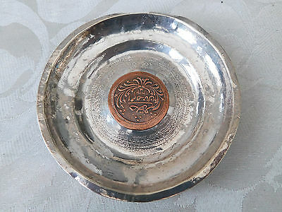 Nice Indian Islamic Ottoman Middle Eastern ? Silver Bronze Coin Dish Plate Tray