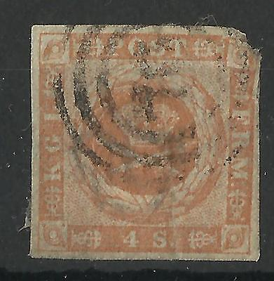 DENMARK 1858 4sk BROWN IMPERF USED