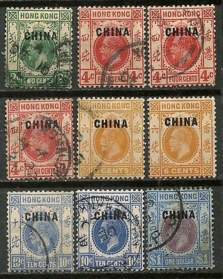 Hong Kong Kgv Lot Of 9 Stamps Used, Ovpt China $1 Stamp Included -Cag 230417