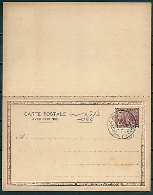 EGYPT 1905 POSTAL STATIONERY CARD AND REPLY 3m UNUSED, CAIRO POSTMARK-CAG 050617