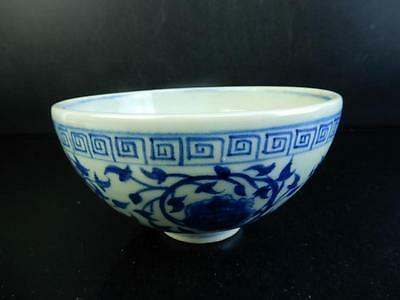 F5939: Chinese Blue&White Flower pattern TEA BOWL Green tea tool