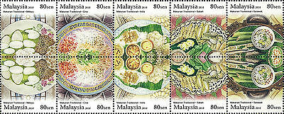 Malaysia Stamp, 2010 MAL1010 Traditional Festive Food, Culture