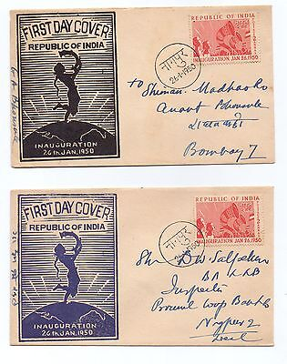 India 1950 Private Fdc Inauguration Of Republic Set Of Two Different Colors