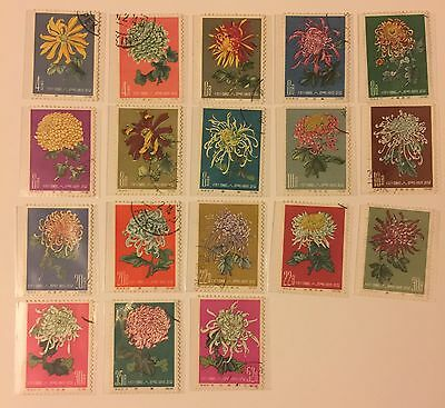 china stamps PRC stamps 1960 Flowers - Chrysanthemums used