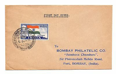 India 1947 Private Fdc First Issue Flag Bombay Philatelic Co. Cover