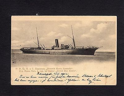 """Grand Duke Alexis"" Russian SN Co Russia postcard"