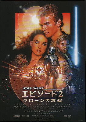 STAR WARS: EPISODE II - ATTACK OF THE CLONES(2002) Japanese Movie Chirashi flyer
