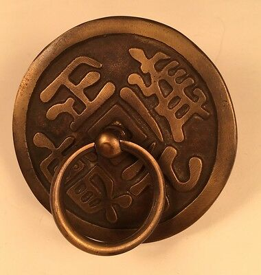Door Cabinet Bronze Asian Handle Lock Vintage Patina
