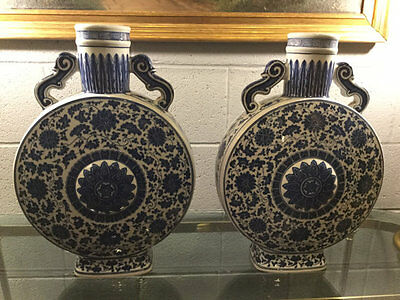 Fine Pair Of Chinese Porcelain Blue And White Moon Flask Vases