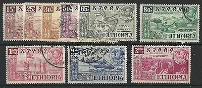 Ethiopia 1952 Federation Set Used