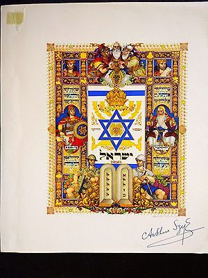 Israel' Arthur Szyk' 1949 Desigen Lithograph Sigened  By Artist See Discription